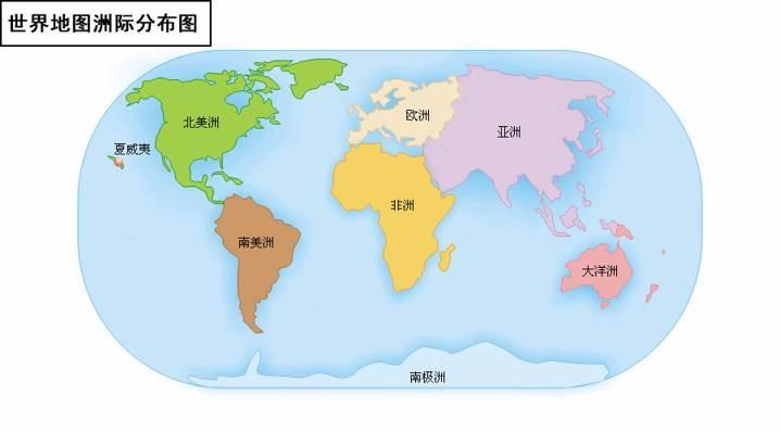 七大洲四大洋 七维网