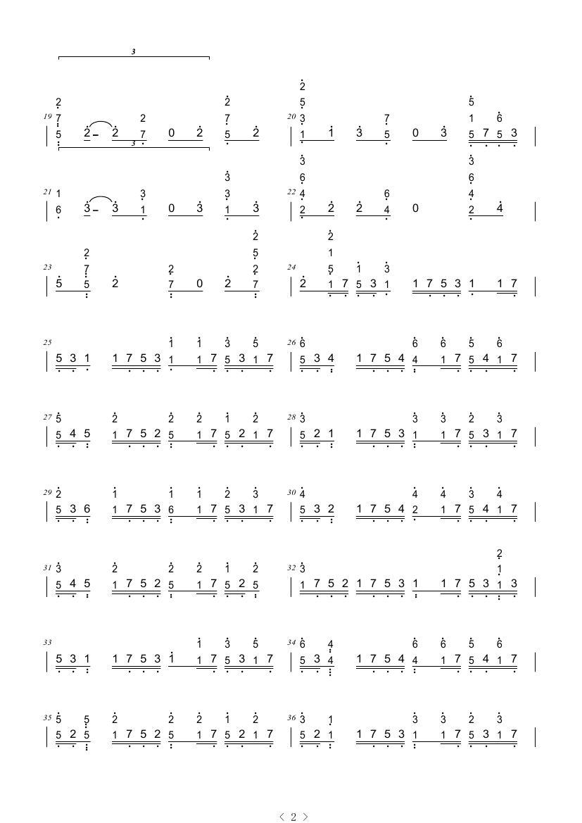 泡沫的钢琴数字简谱(标注高低音)图片