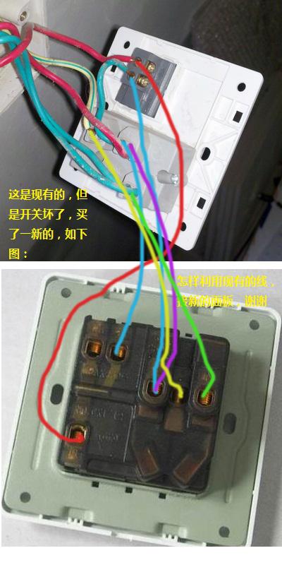 一开五孔插座面板如何接线,开关控制灯泡,有新旧图