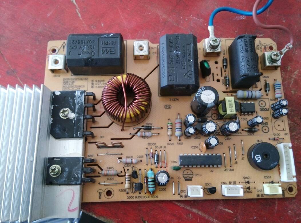 九阳电磁炉 jyc-21es17开机显示e3