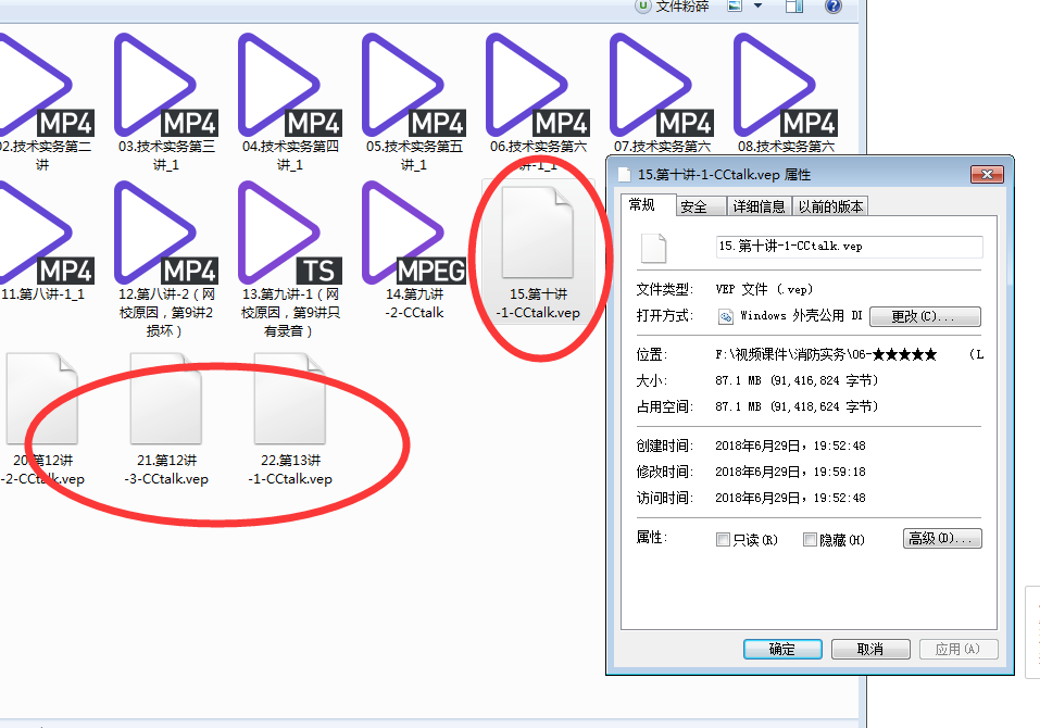 请问,只用视频v视频播放器播放的视频,双复用器视频图片