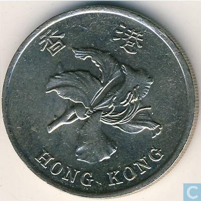 1998年香港5元硬币_1998年的香港硬币多少钱一个