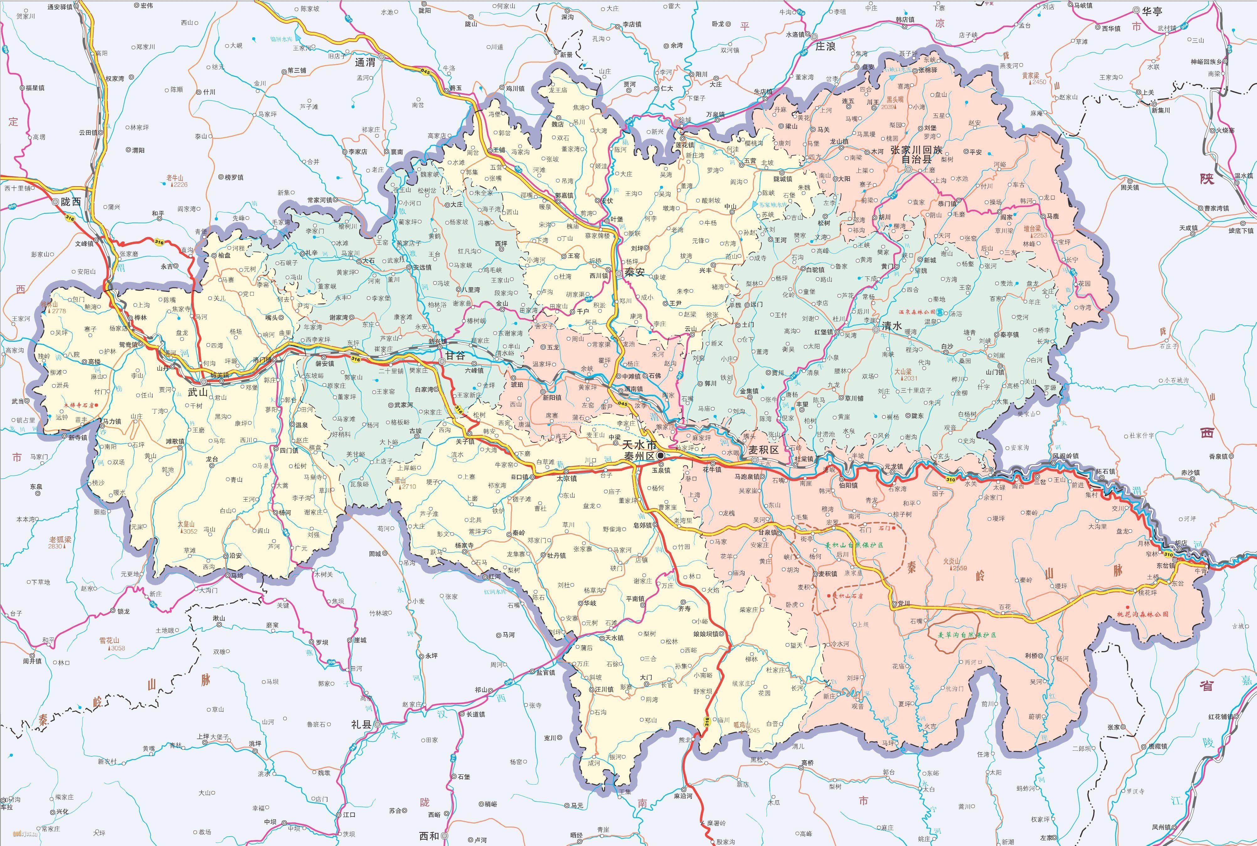 甘肃省天水市地图