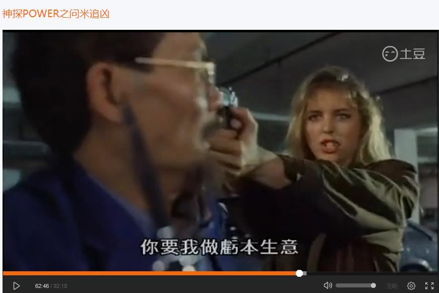 展开全部 《神探power之问米追凶》 (1994) 导演: 陈勋奇 编剧