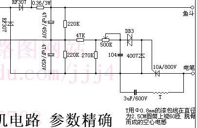 电路 电路图 电子 原理图 404_264