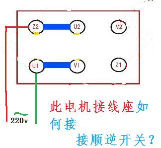 lap-15/2如何接线单相双电容电机?(如图)