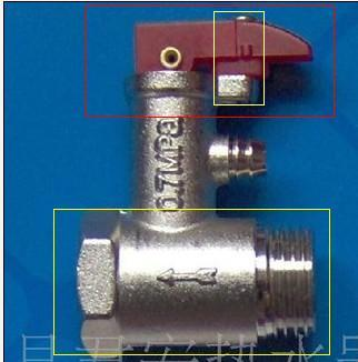 储水式电热水器 安全阀 调整
