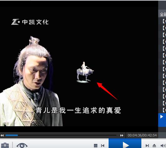 仙剑奇侠传1酒剑仙和晴儿成亲时 出现的这个人是谁?