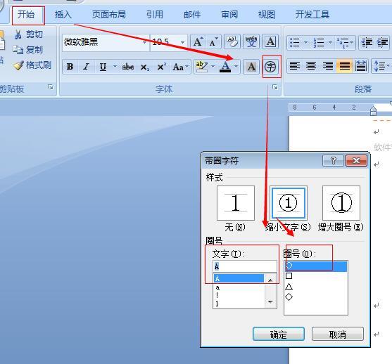 电脑wps怎么发送文件