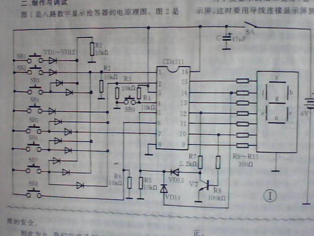 展开全部 我给你一个8路成品抢答器电路吧,好用还简单,我也有dp801