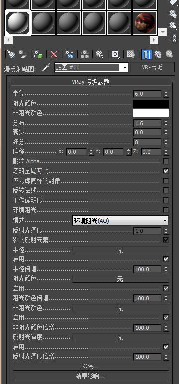 在做3dmax效果图时为什么欧式线条渲染出来有黑色的