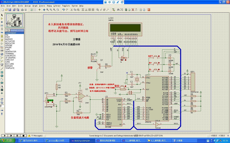 基于at89c51单片机pt100温度变送器的proteus仿真实例