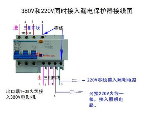 3p n漏电开关接线