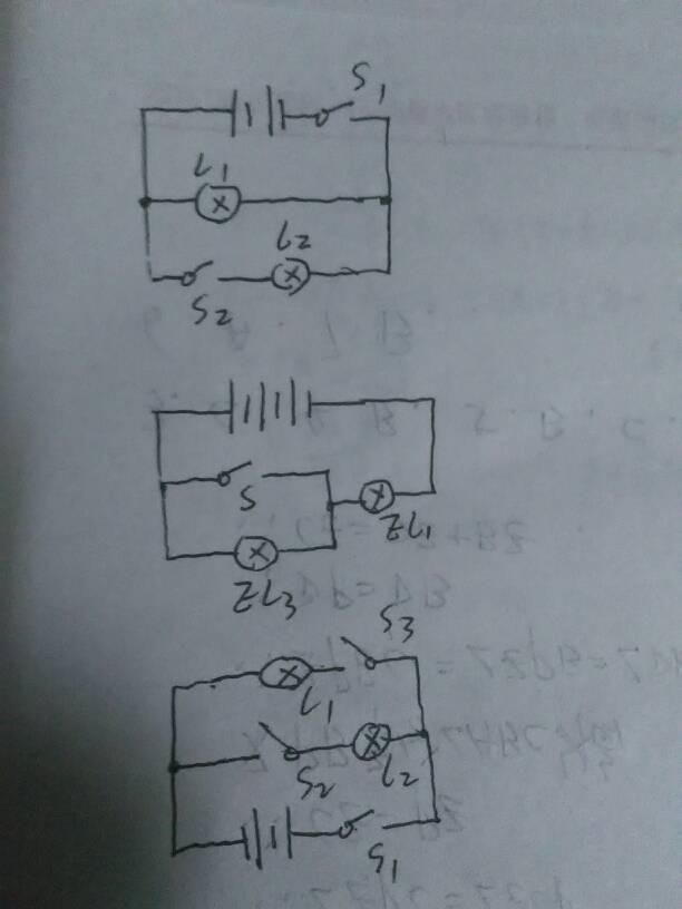 初三物理:把实物图画成电路图,怎么画,规范一些,必有悬赏,谢谢