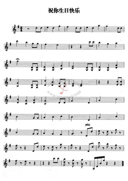 《祝你生日快乐》小提琴五线谱