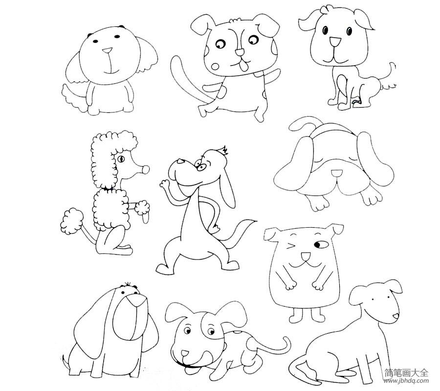 小狗怎么画简笔画又可爱
