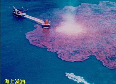 海水污染主要有哪些?