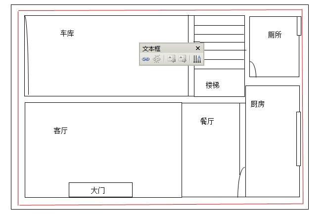 求农村90平方米俩层房屋设计图 希望各位高手帮帮忙