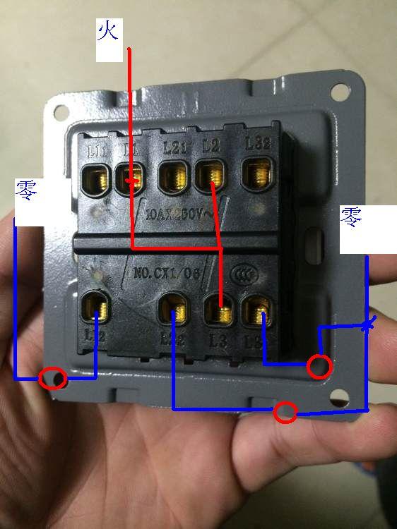三开开关这样接灯对吗,一火线,三零线.