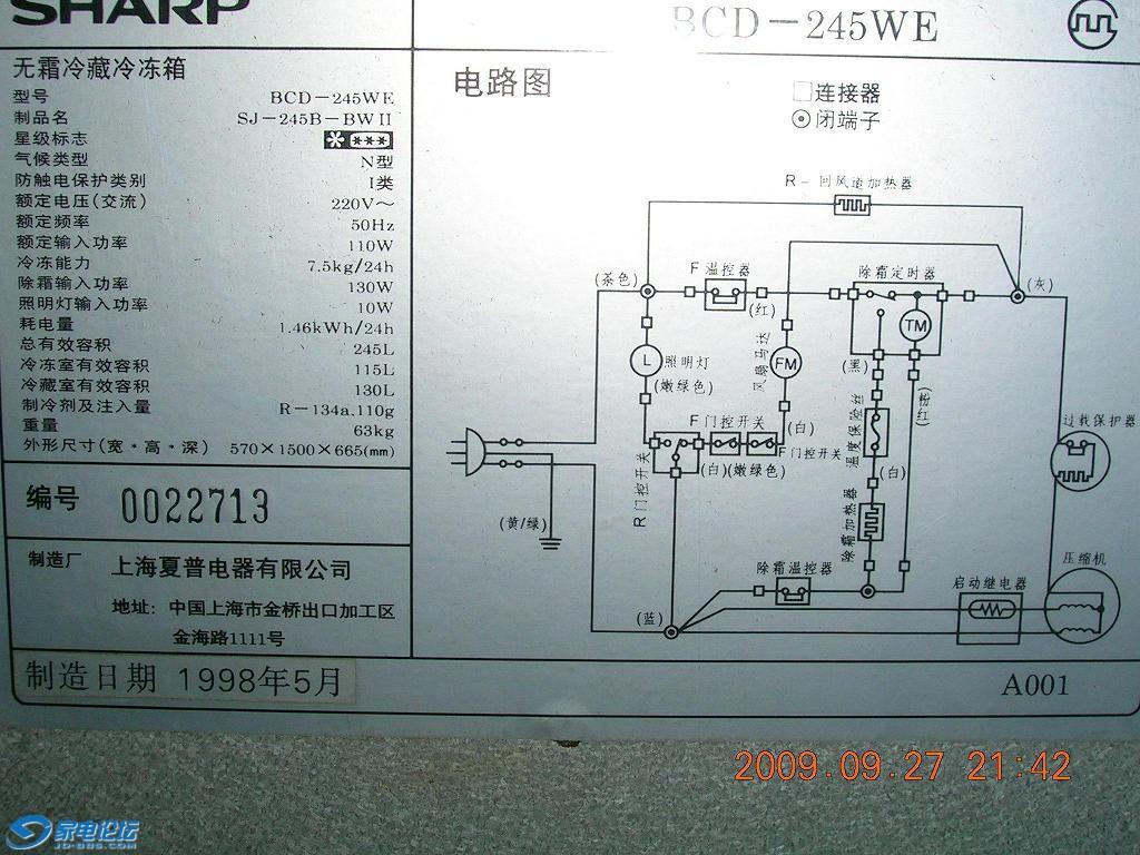 看电路图前面应该有继电器,如何维修?谁能提供压缩前的接线实物图?