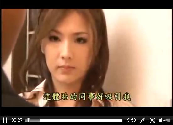 请问这位女演员是谁?日本人