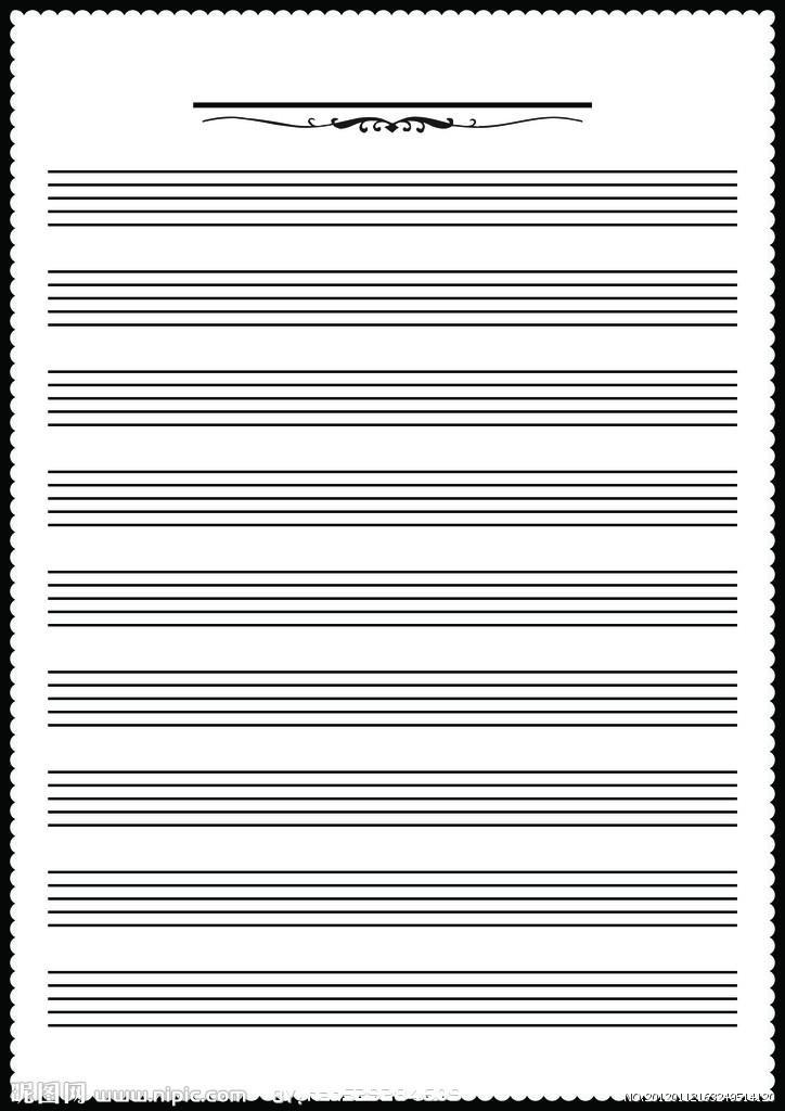 空白五线谱纸,要大一点的