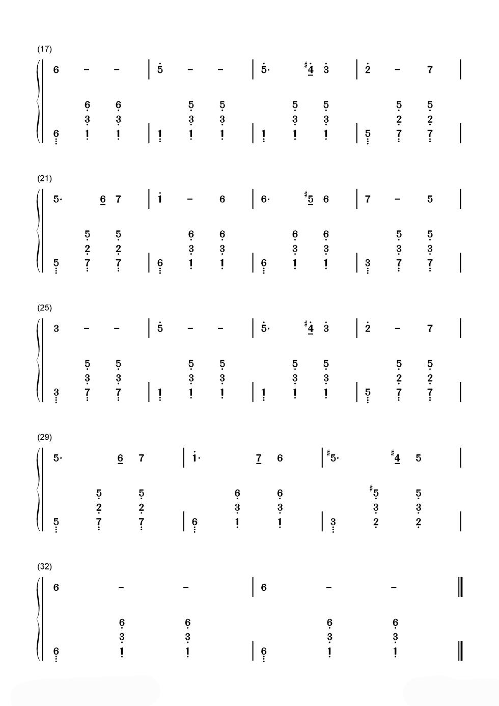 存在 歌谱