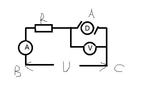 3v时,d不转动(不能起动),此时串联在电路中的电流表a的读数为0.