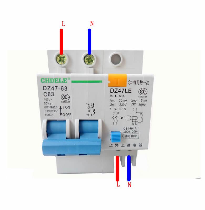 漏电保护器接线怎么接