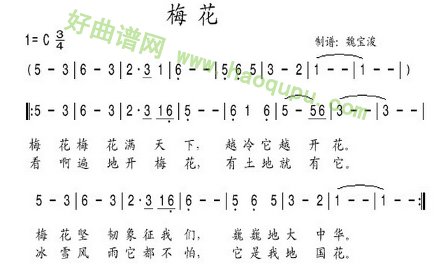 邓丽君歌曲简谱钢琴曲精选的目录图片