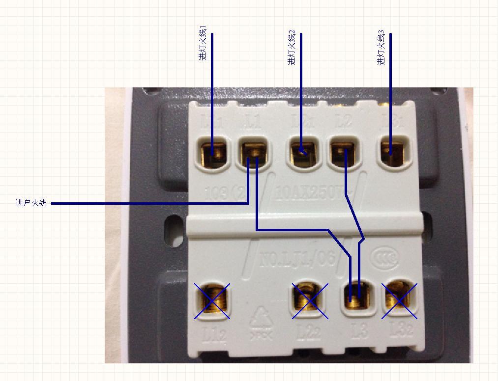 这种三开,9个孔的电灯开关怎么连接求图