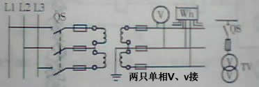 请教郭老师,电压互感器vv接法图片