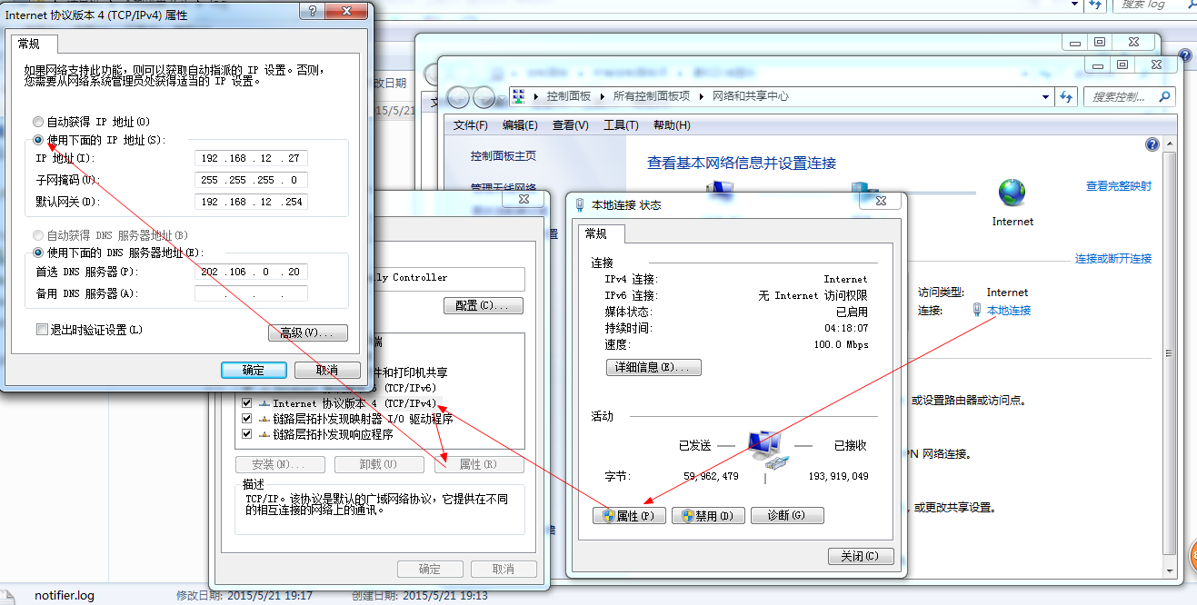 地地址_手动设置了本地连接ip地址,电脑突然就连不上网了,本地连接下面的网络