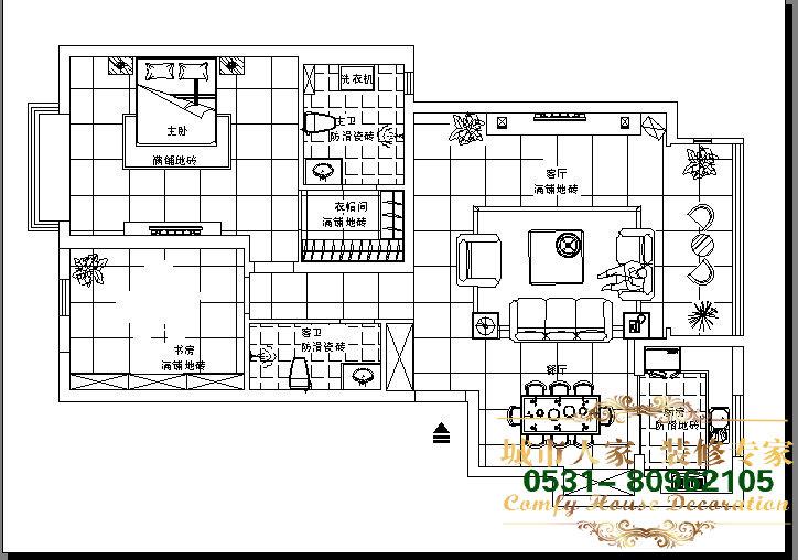 房间装修设计图