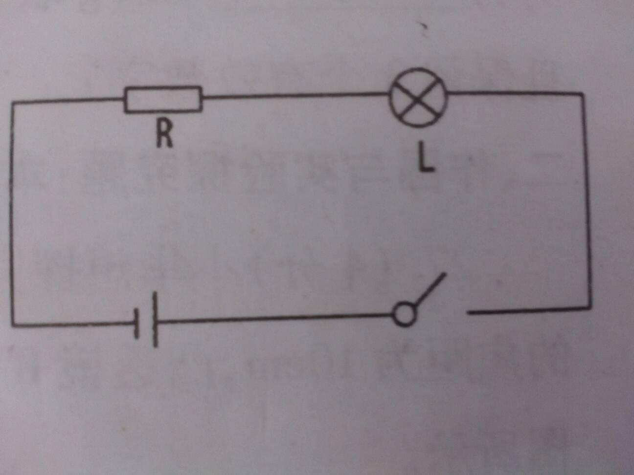 如图所示的电路中,电源电压保持不变,r为定值电阻,当开关闭合时标有8