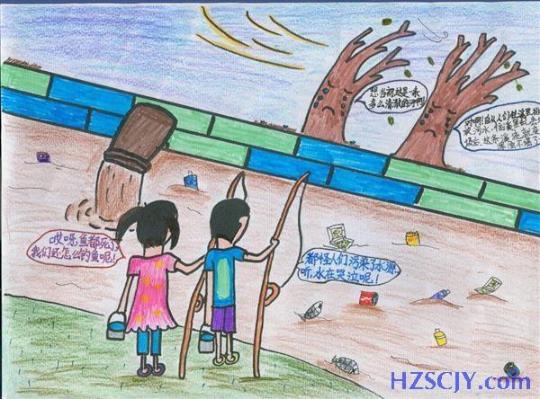 小学生环保漫画,关于节约用水的,非常急图片