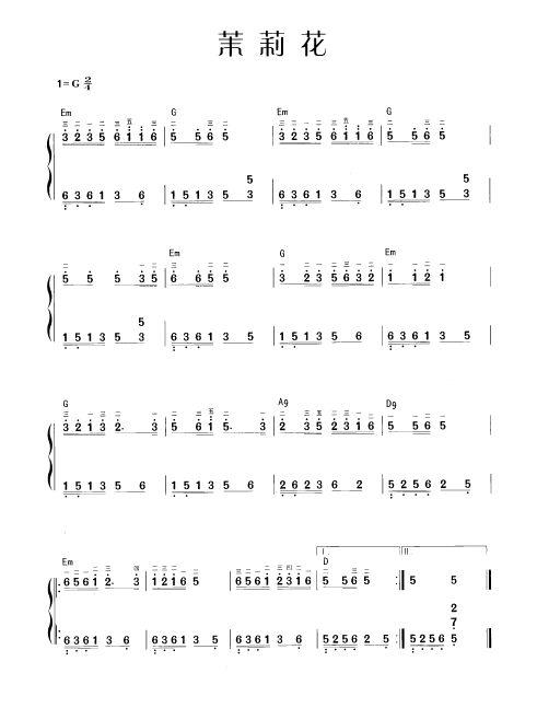 简谱钢琴曲,没有歌词.图片
