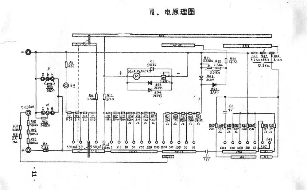 mf47型号指针万用表欧姆档rx1档位电阻阻值是多少