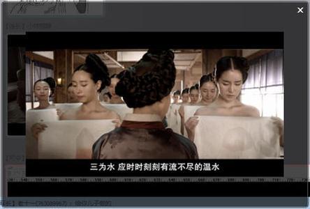 一部韩国电影讲述皇宫内训练女人