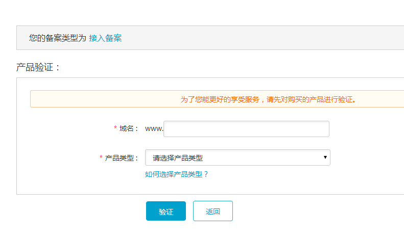 使用国内服务器备案的方法如下:(以阿里云备案为例): 登录阿里云备案
