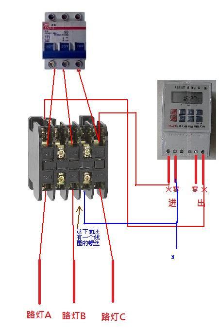 三相路燈供電用鐘控器加三相交流接觸摸器怎么接線