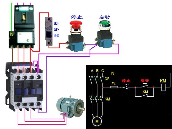 正泰220伏交流接触器接线图