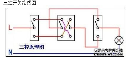 一位三控电路图