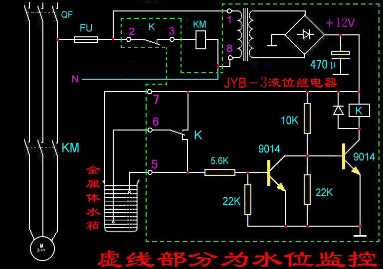 怎样用两个液位开关控制泵的启停,当高低液位起时,泵开始工作,低于高