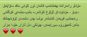 维吾尔族语在线翻译