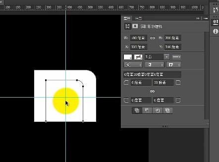 ps里我画了一个圆角矩形,怎么操作才能叫边框有颜色?图片
