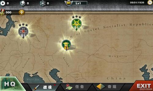 标准征服者3外星人内购破解版蒙迪欧致胜怎么看是国几排放世界图片
