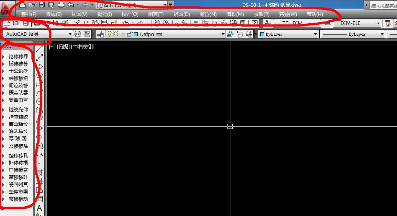 AutoCAD2012打开一张图纸,只要有外部参照图纸机加工平面图片