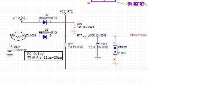 主板更换纽扣电池后仍然无法保存cmos设置