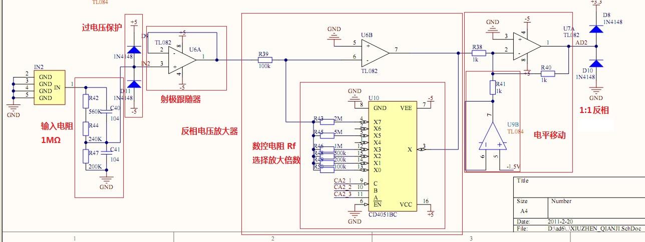这是模拟信号输入处理部分,单片机控制模拟开关 (cd4051)选择放大器的
